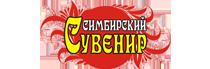 Оригинальные Подарки для мужчин на день рождения ульяновск